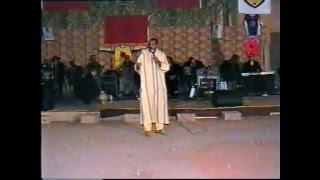 bouchaib abaamran 2017