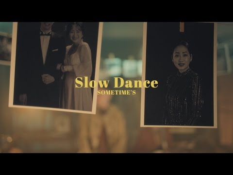 SOMETIME'S - Slow Dance[Official Music Video]