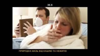 Как быстро вылечить насморк?  Как лечить насморк в домашних условиях. Заложен нос. Ольга Спиридонова