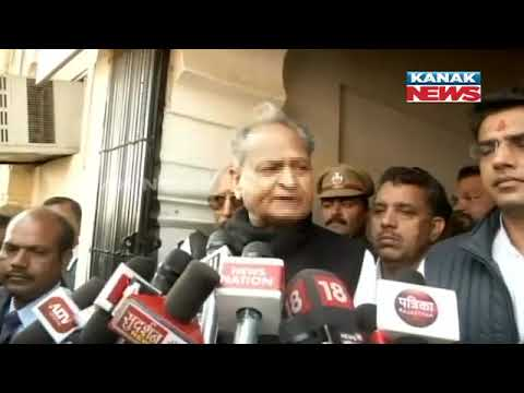 Reaction of Rajasthan CM Ashok Gehlot On Loan To Farmers & Rahul Gandhi's Visit