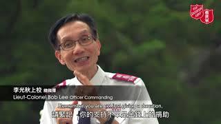 Publication Date: 2021-01-08 | Video Title: 救世軍皇后山學校