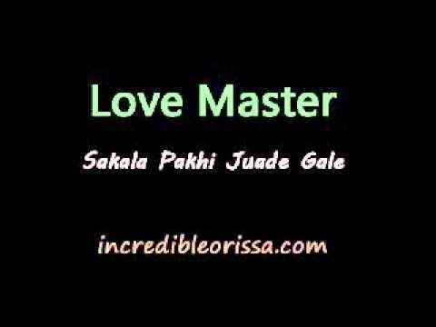 Sakala Pakhi Juade Gale Full Song (Audio) ★ Love Master ★ Babushan, Riya, Punam