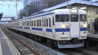【415系】JR日豊本線 小波瀬西工大前駅に普通列車到着