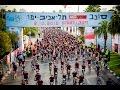Tel Aviv Cycling Festival 2016