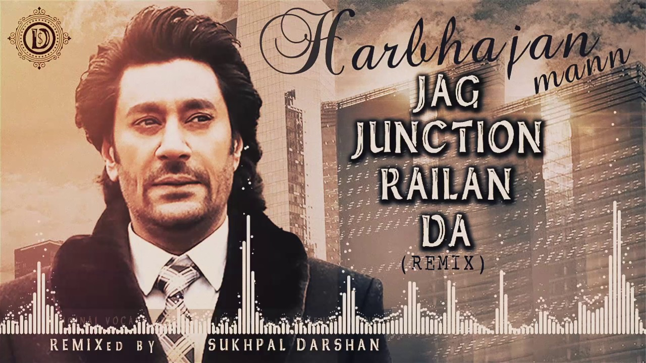 jag junction rela da mp3