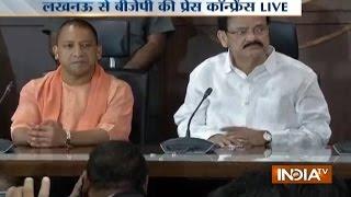 UP CM Designate Yogi Adityanath will address media tomorrow, says Venkaiah Naidu