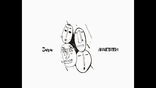 Zuru feat Zathe - Imagínate