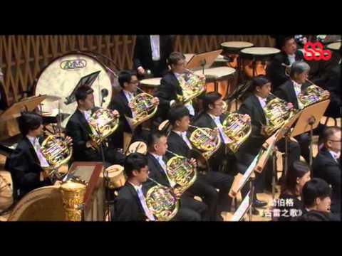 Arnold Schönberg: Gurre-Lieder, Part II & Part III (Chinese Premiere)