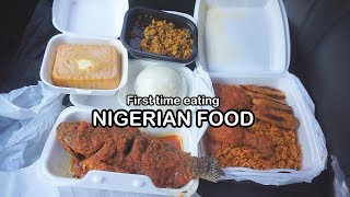 First time eating NIGERIAN FOOD