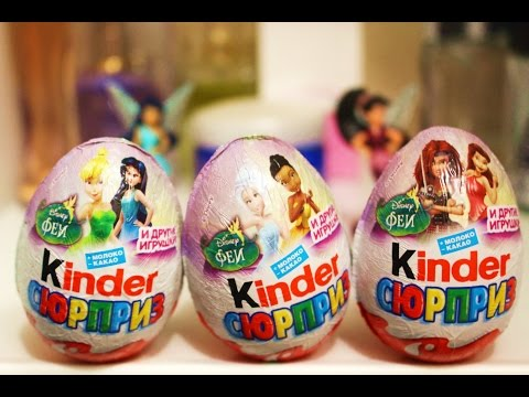 Феи Диснея, Киндер Сюрприз 2014 (Disney Fairies, Kinder Surprise 2014)