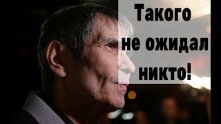 Срочно! Алибасов шокировал всех своим заявлением! Последние новости