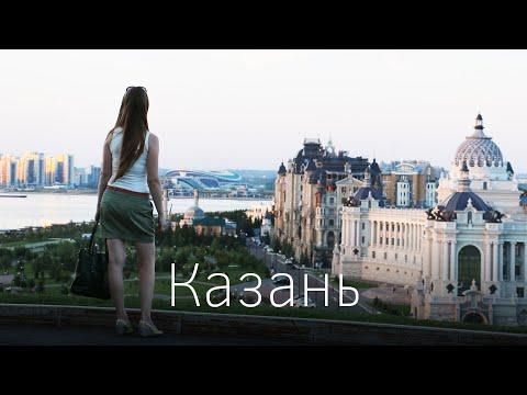 Выходные в Казани/Weekend In Kazan (гостиница Сулейман Палас на Петербургской)