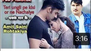R ja teri ungli p kise or n nachiye (धक्के मार क) amit Saini rohatkiya New Haryanvi song 2020 full s