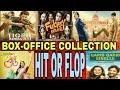Boxoffice collection of Movie Tiger Zinda Hai, Fukrey Returns, Firangi, Tumhari Sulu, Aksar 2