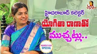 Hyderabad District Collector Yogita Rana Special Interview || Women's Day Special || Vanitha TV