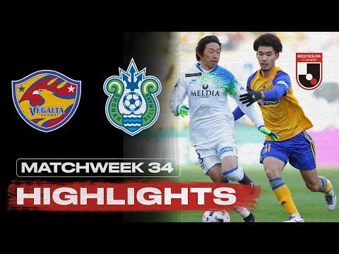Sendai Shonan Goals And Highlights