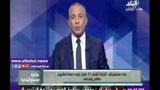أحمد موسى: ضخ 97 ألف طن سكر في الأسواق خلال 10 أيام.. فيديو