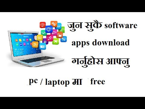 how to download  any pc/laptop software free in nepali