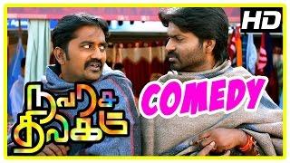 Navarasa Thilagam Tamil Full Movie HD 1080P | Ma Ka Pa Anand | Srushti Dange | Karunakaran | Songs | Comedy | Scenes | Tamil Official Full Movies