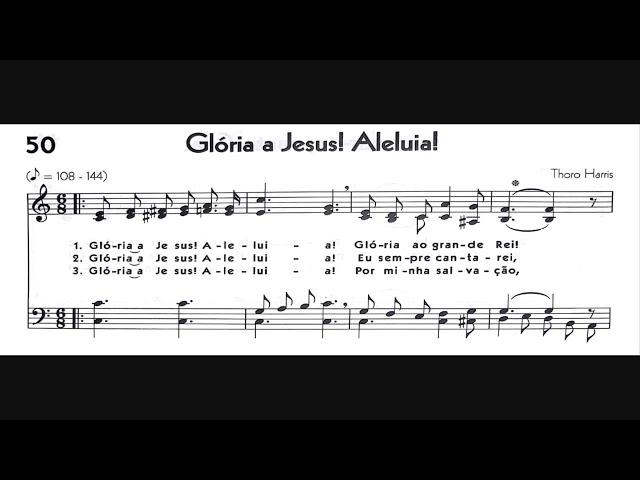 Hinário 5 CCB - Hino 050 - Glória a Jesus! Aleluia! - Strings - Teclado Yamaha PSR S670