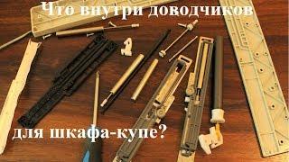 видео Установим доводчик в Алматы