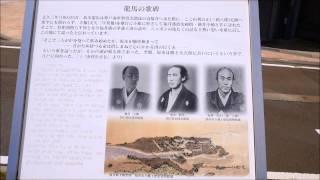 幕末期福井藩で財政を立て直した由利公正(三岡八郎)。坂本龍馬との親交...