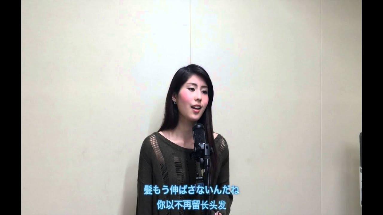 我不是偉人 日文版 - 単色秋夢(下) - YouTube