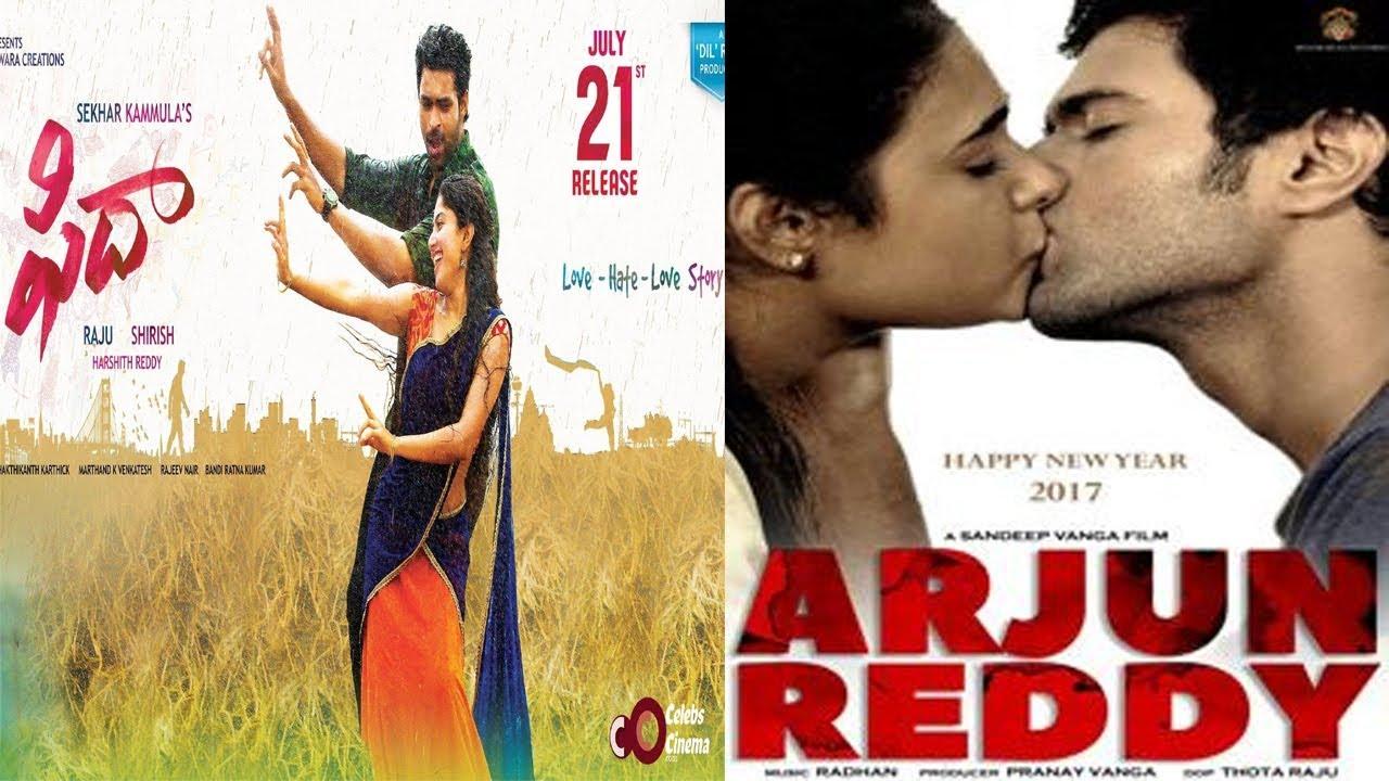kiss telugu movie online watch