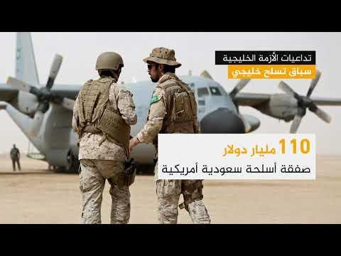 ما هي الآثار الاقتصادية لأزمة حصار قطر؟  - نشر قبل 21 ساعة