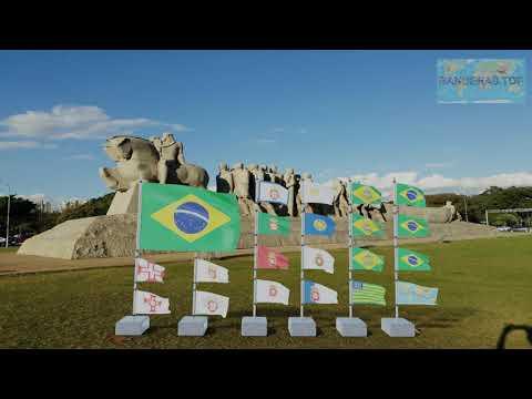 Himno y banderas de Brasil | Brasil flags and anthem