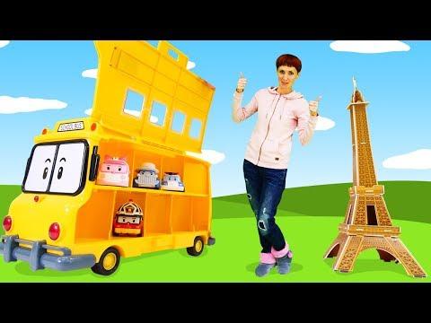видео: Робокары едут в Париж - Маша Капуки и машинки для детей