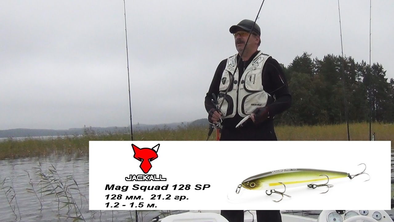 The pointer has been designed with a very low center of gravity through the use of special brass weights. The low center of balance causes the lure to wobble.