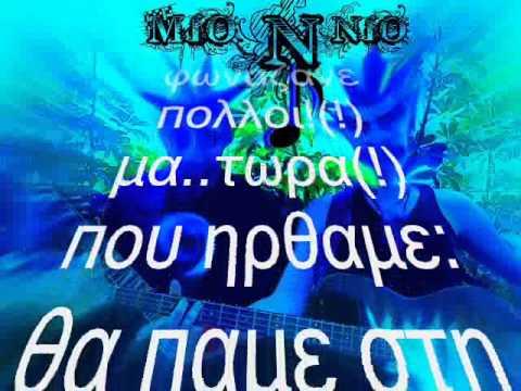 MIO n NIO - oi mio n nio irthan (karaoke(!))