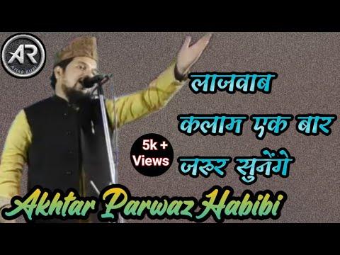 Akhtar Parwaz Habibi Lettest Hd Naat Sharif