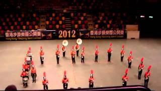 HKMBC香港步操樂團公開賽2012 - 大埔官立小學步操樂