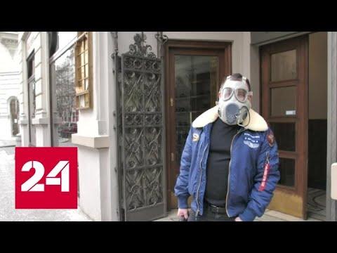 Сотни российских туристов ждут возвращения из Чехии - Россия 24