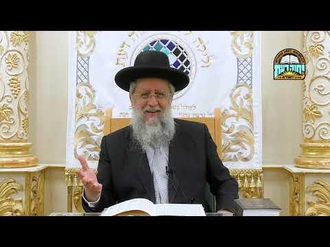 Rabbi David Yosef-Pirkei Avot Part2:
