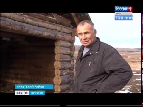 Дом разобрать, скотину под нож. В Иркутском районе фермера лишили уже второго земельного участка
