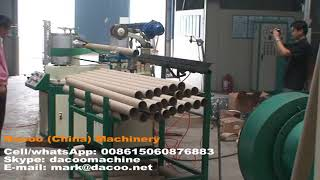 Automatic Big Paper Core Making Machines ( TZ-50A )