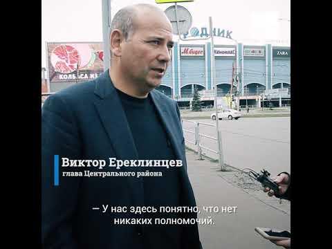 На челябинских дорогах активизировались попрошайки | 74.ru