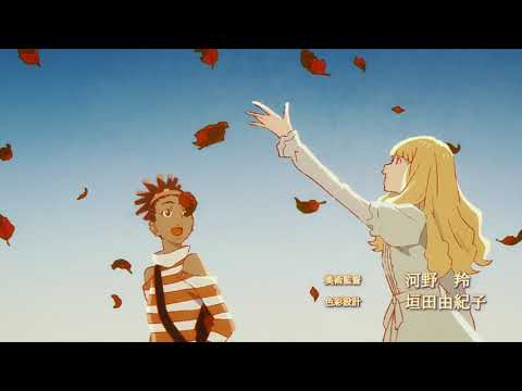 "Carole & Tuesday Opening 2 ""Polly Jean"""