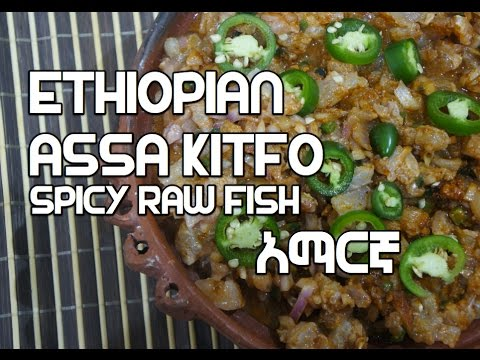 Ethiopian Assa Kitfo - Raw Spicy Fish - አማርኛ