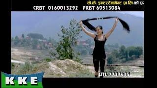 Birsheko Ni Chhaina [Official promo] By Bibek Aryal And Devi Gharti