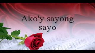 Repeat youtube video Hambog Ng Sagpro Krew - Ikaw At Ako - Lyrics