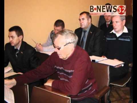 Заседание городского Совета народных депутатов