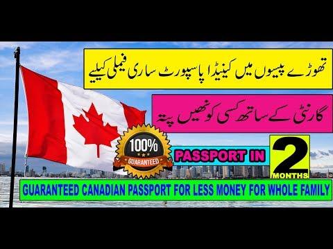 canada ki shahreat ka hasool kis tarah mumkin/canda ki nationality kasy lain in Urdu/Hindi IN 2018