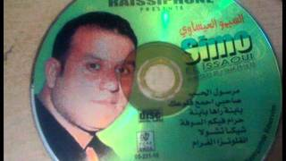 Simo 3issaoui 2011-2012 - 04.wmv