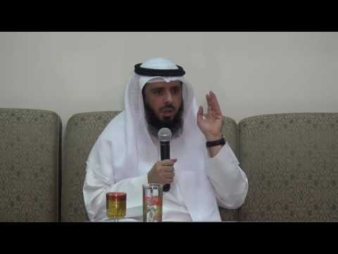 مطهرات القلوب د محمد ضاوي العصيمي
