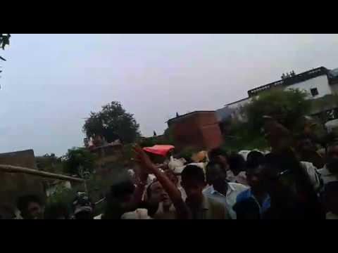 Bhola Pipra Palamu