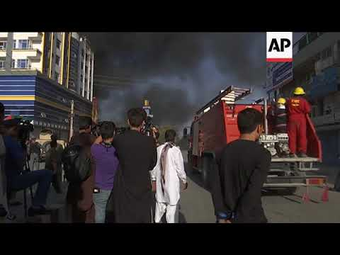 Afghanistan - Deadly bomb blast in Afghan capital kills 24 / GRAPHIC: 29 dead in Afghan mosque attac